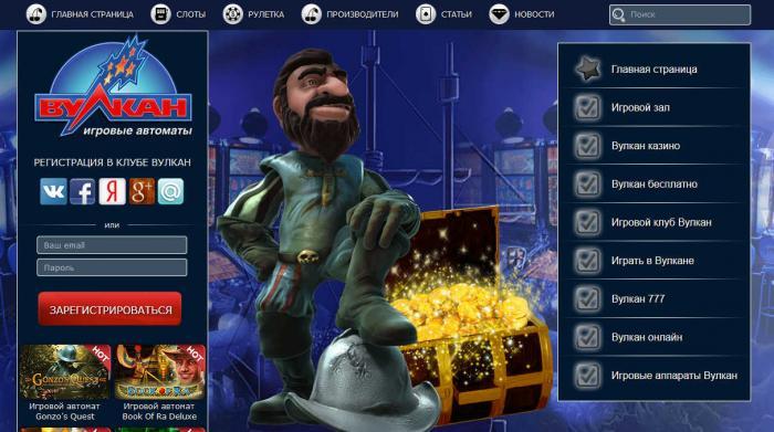 Сколько денег в онлайн казино -