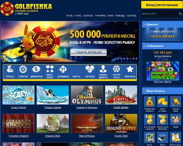 Арго казино Официальный сайт. Зеркало, регистрация