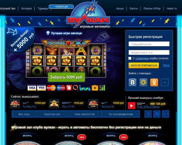 Арго Казино Argo Casino - Играть, Обзор, Зеркало, Отзывы