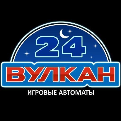 Вулкан 24 хуз, Grand casino - Вулкан Россия