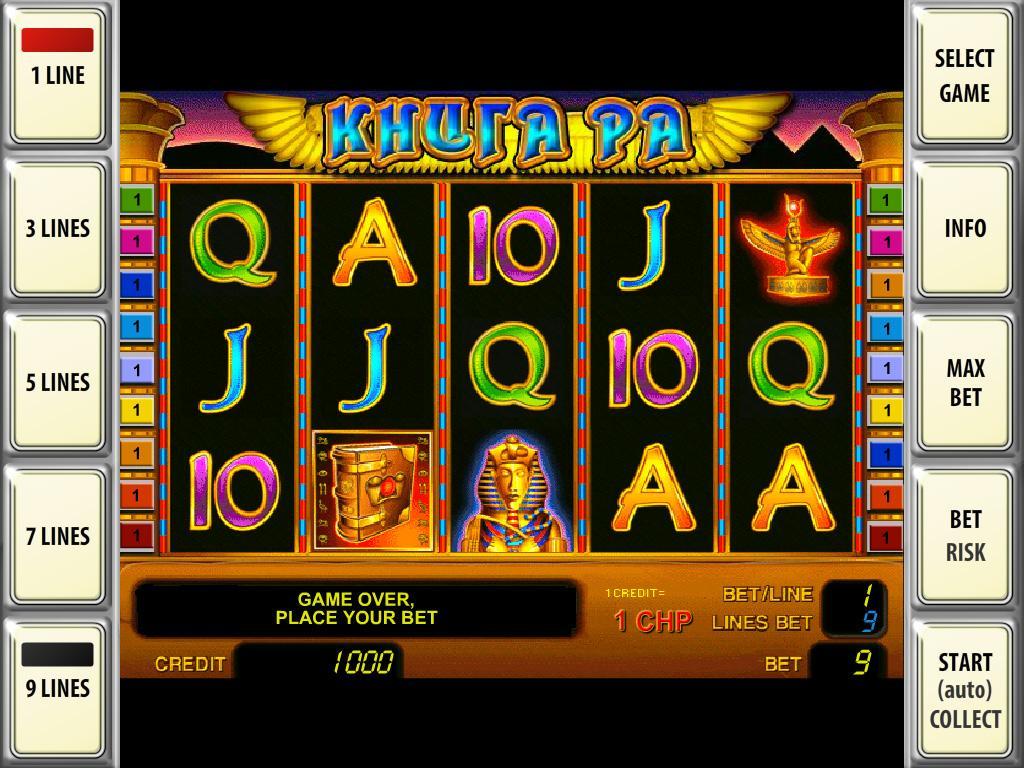 Игровые автоматы в казино Адмирал на реальные деньги.