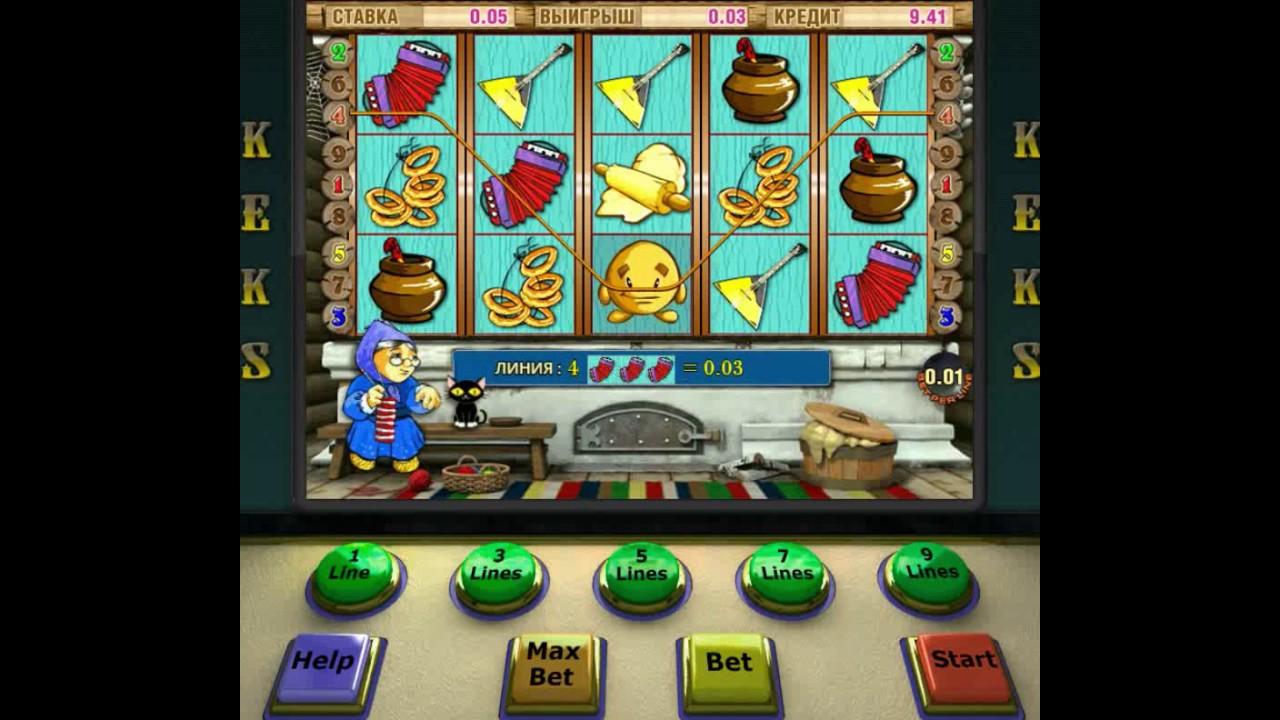 Игровые автоматы видеослоты играть онлайн бесплатно без.