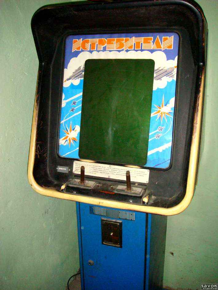 Играть в автоматы золото партии бесплатно и без регистрации.