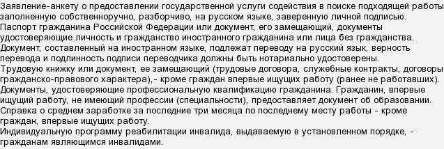 Онлайн казино Магнит и игровые автоматы на рубли как получить.
