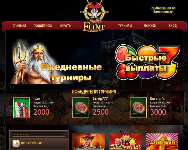 Зеркало казино casino x - zerkalo1 - Блоги -
