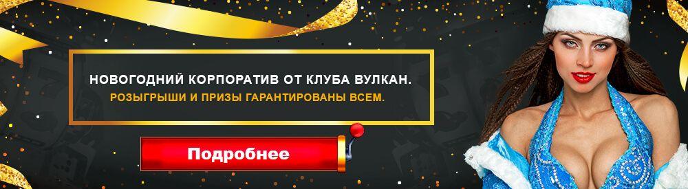 Игровые слоты – играйте онлайн в казино