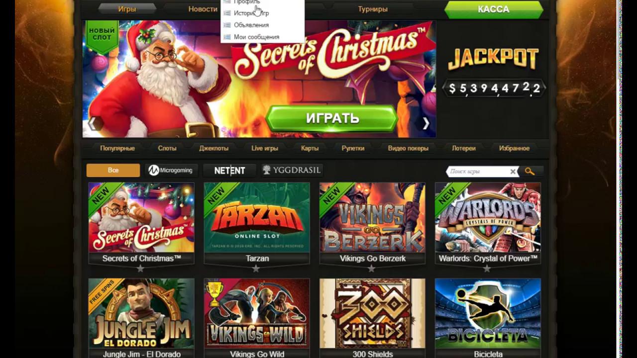 GOLDFISHKA ГОЛДФИШКА Официальный сайт онлайн казино!