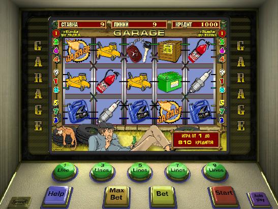 Игровые автоматы Вулкан 777 бесплатно в режиме онлайн