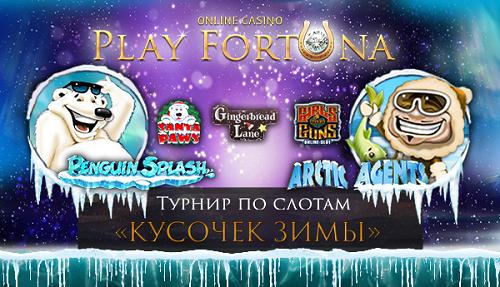 Игровой автомат Resident Сейфы - Бесплатные игровые.